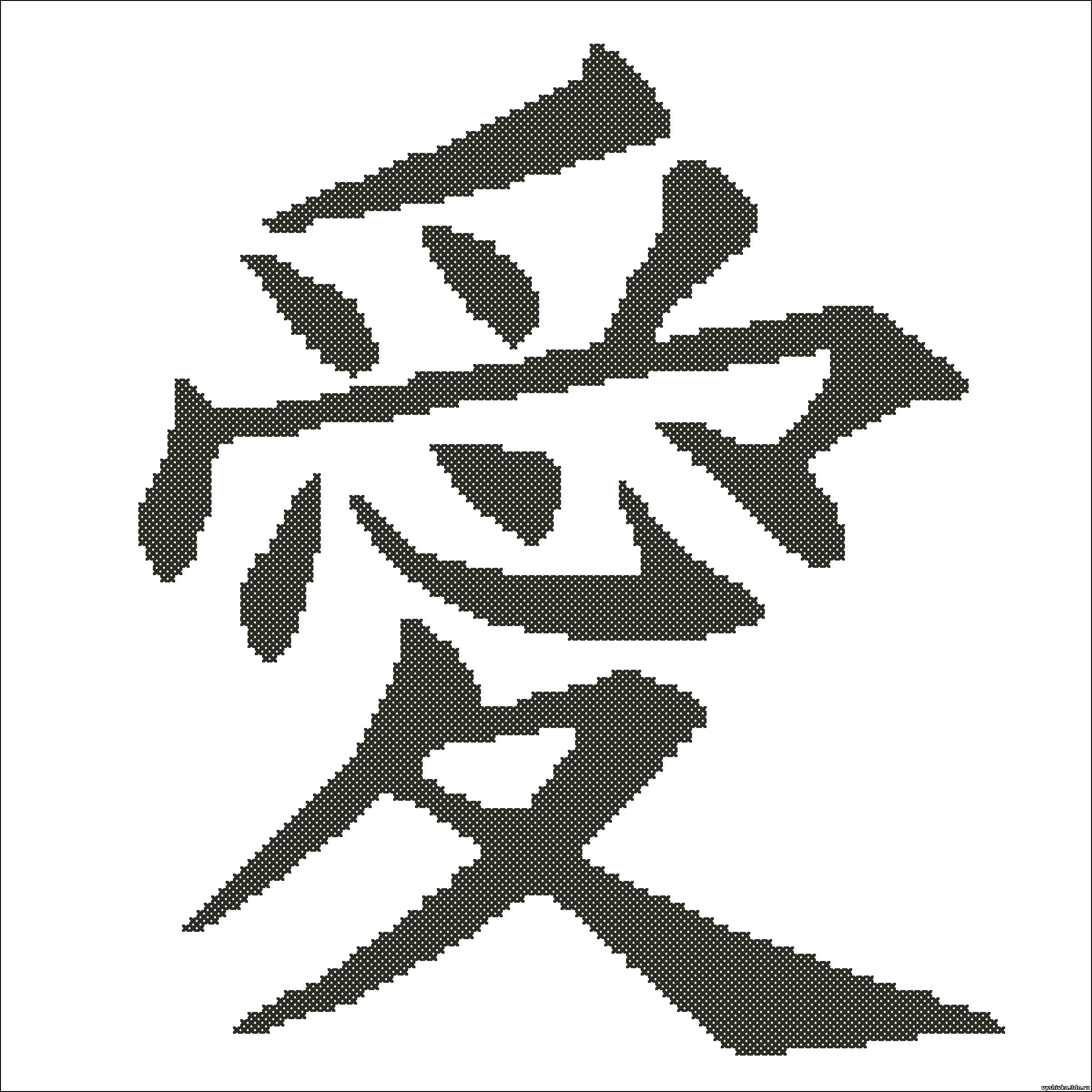 Иероглиф любовь схема для вышивки